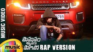 Vellipomaakey Song Saahasam Swaasaga Saagipo AR Rahman Rap Version Mango Music
