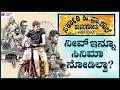 Sarkari Hiriya Prathamika Shale Kasaragod Movie | SHPSK Full Movie Analysis | Kadakk Cinema