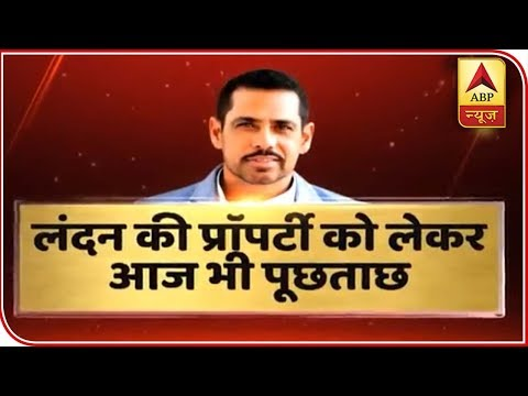 Money-Laundering Case: ED To Quiz Robert Vadra For Third Time Today | ABP News