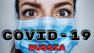 Я Заболела. КОРОНАВИРУС В России. Россия на Карантине. Почему НЕ Иду Сдавать Тест на Коронавирус