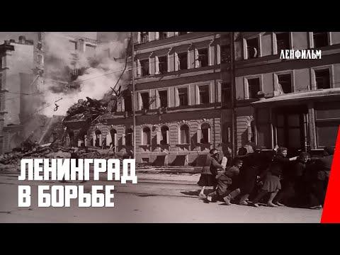 Ленинград 46 смотреть онлайн 1 сезон, 2015