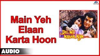Dil Ne Ikraar Kiya : Main Yeh Elaan Karta Hoon Full Audio Song   Ravi Behl, Himani  