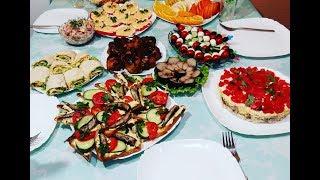МЕНЮ на День Рождения. Готовлю 7 блюд. ПРАЗДНИЧНЫЙ СТОЛ, Салат, Закуски