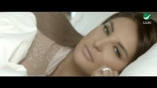 Shatha Hassoun - Khatiya Video Clip | شذى حسون - خطية فيديو كليب