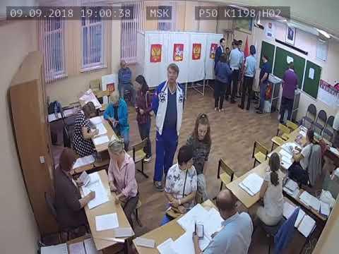 2018-09-09 Нападение на наблюдателя УИК 1198 Красногорск