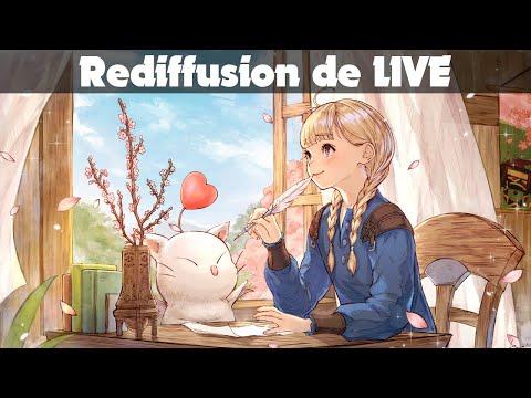 Final Fantasy XIV : Valentation et Fête des Demoiselles 2021