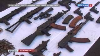 В Вене задержан киллер сибирской преступной группы