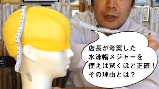 【百秀武道具店】公式サイト↓ http://www.tezashibougu.com (剣道具の...