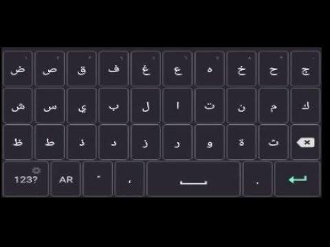Cara Mengubah Bahasa Keyboard Menjadi Bahasa Arab Dan Bahasa Lainnya Youtube