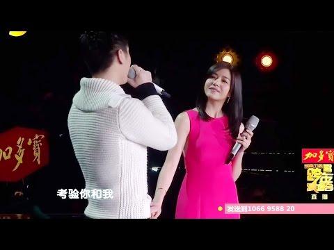 Michelle chen ( 陳妍希 ) + Chen Xiao ( 陳曉 ) : Hunan TV New Year《你我》Engsub - ซับไทย