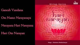 Shri Vishnu Bhajans | Hari Narayan Kirtan