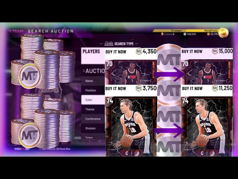 NBA2K20 *NEW* UNDERRATED SNIPE FILTERS TO USE BEFORE ITS TOO LATE! GET MT NOW AND MAKE PROFIT!!