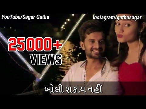 Kehvu Ghanu Ghanu Che - Chello Divas | Famous Viral Love Song | Whatsapp Video Status By Sagar Gath