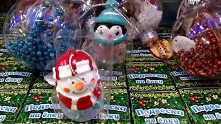 ОБЗОР новогодние игрушки/#Simaland