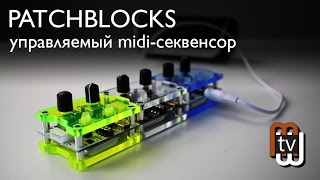 Patchblocks - hardware MIDI sequencer (demo)