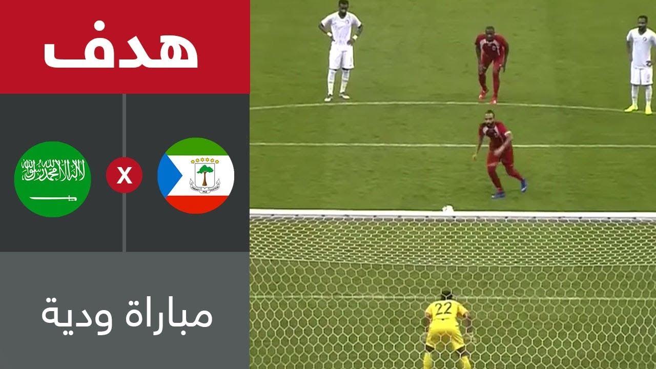 هدف غينيا الاستوائية الثاني ضد السعودية (إيميليو نسوي) - مباراة ودية