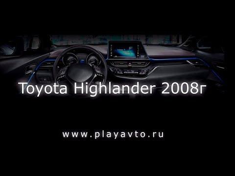 Магнитола LeTrun на Toyota Highlander 2008 года