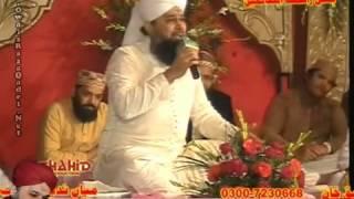Jashne Amade Rasool | Hazrat Owais Raza Qadri Sb | New Mehfil e Naat in Faisalabad 8 Feb 2013