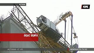 Астанадағы «Әбу Даби плазада» тағы төтенше оқиға
