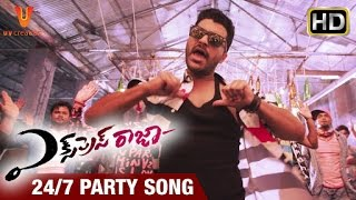 Express Raja Telugu Movie Songs | 24/7 Party Song Trailer | Sharwanand | Surabhi | UV Creations