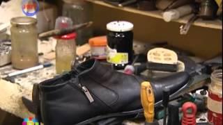 Покупка и ремонт обуви