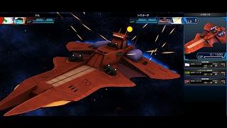 SDガンダム GGENERATION GENESIS レウルーラ 戦艦 | REWLLOOLA