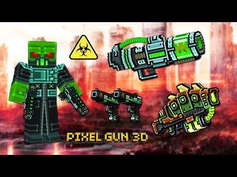 Pixel Gun 3D - НАБОР СУПЕР МУТАНТА 😈 SUPER MUTANT SET (346 серия)