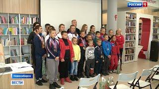 Фото Начинающих спортсменов наградили в ходе акции в Новосибирске