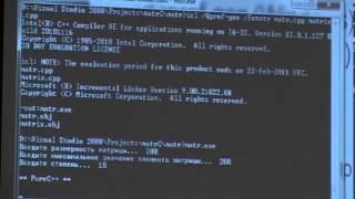 Лекция 4: Инструменты оптимизации приложений: Intel C++ Compiler и библиотека Intel®