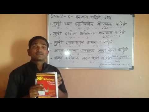 SPOKEN ENGLISH THROUGH MARATHI. 4 .  CLASS . IN . PUNE.. MUMBAI. NASHIK . LATUR