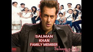 18 update,Salman Khan Ki CUTE Family | SALMAN Khan Life Story | Salman Khan News |