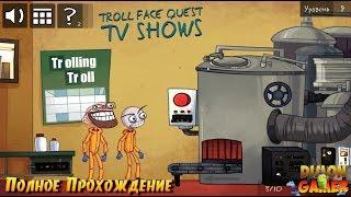 Полное Прохождение игры Troll Face Quest TV Shows (Android)