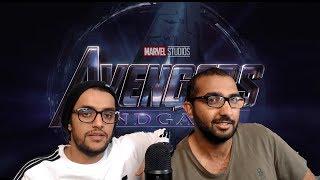 Avengers End Game Trailer #2 Reaction |ردة فعل