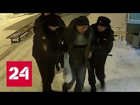 Житель Уфы поскользнулся на льду и попал под арест