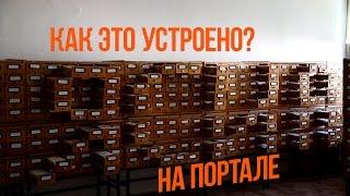 Анонс: Проект ''Как это устроено?'' расскажет о Национальной библиотеке