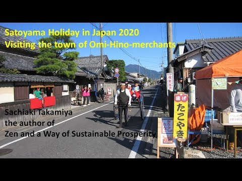 Satoyama Holiday in Japan 2020 Visiting the town of Omi Hino merchants