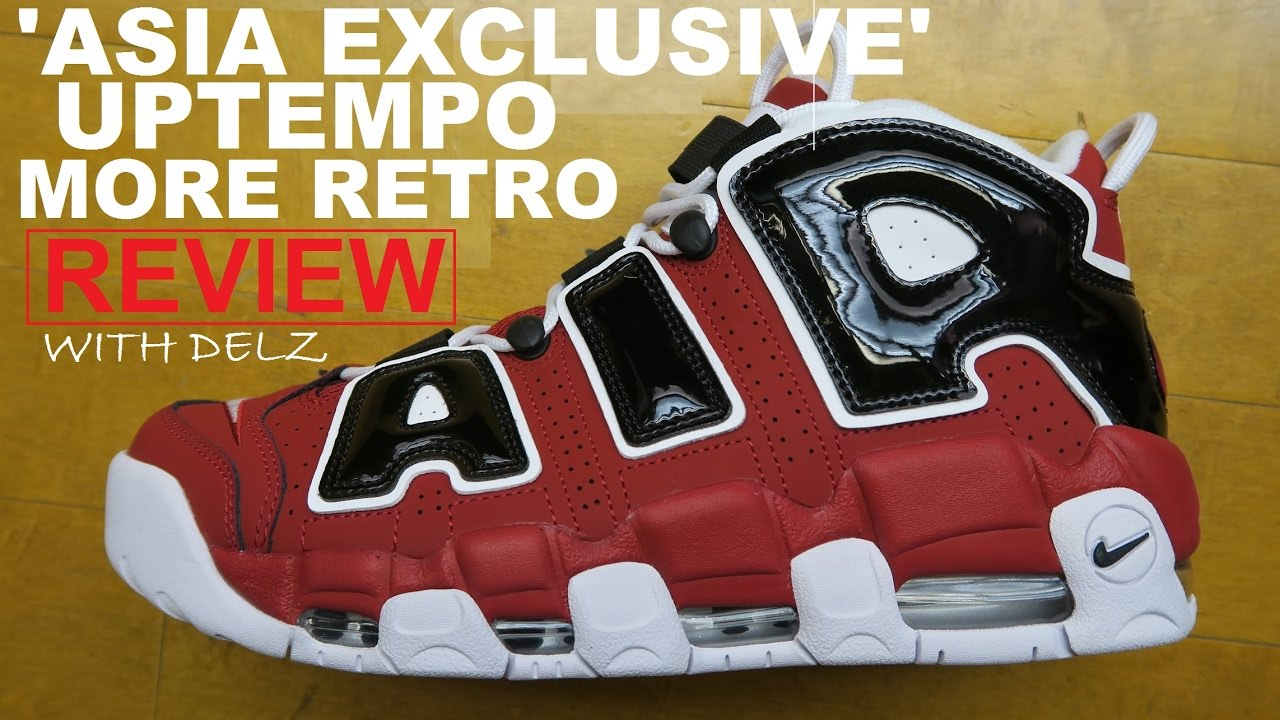 sports shoes dd910 45f30 2017 NIKE AIR MORE UPTEMPO 'HOOPS' BULLS SNEAKER REVIEW - YouTube