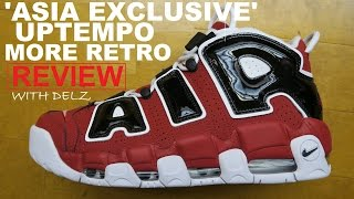 2017 NIKE AIR MORE UPTEMPO 'ASIA EXCLUSIVE' BULLS SNEAKER REVIEW + RANT