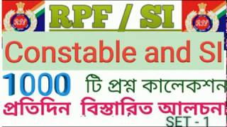 Railway  Constable and SI || Most Improtant Questions 2018 ||  General Knowledge  RPF