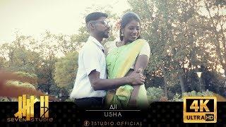 Mookuthi poo mele   Aji Usha   7 studio   4K