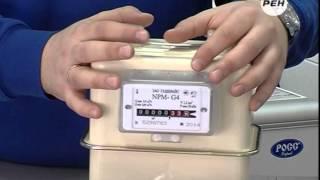 Все про газовые счетчики(Специалисты магазина Лед и Пламень расскажут все про газовые счетчики, и о том какой счетчик подойдет именн..., 2014-04-18T15:26:27.000Z)