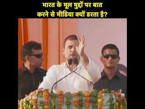 Haryana Election 2019 | Shri Rahul Gandhi on Media