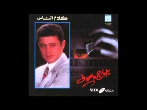 لقاء وسوفي نادر مع راديو الشرق باريس 1994 George Wassouf Rare Interview radio shariq paris