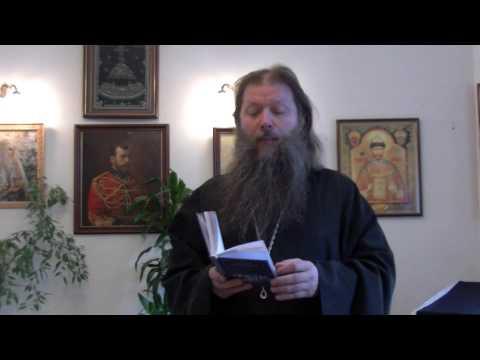 Приветствие отца Артемия Владимирова участникам бала Классика и современность