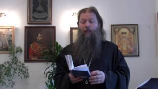 Приветствие отца Артемия Владимирова участникам бала
