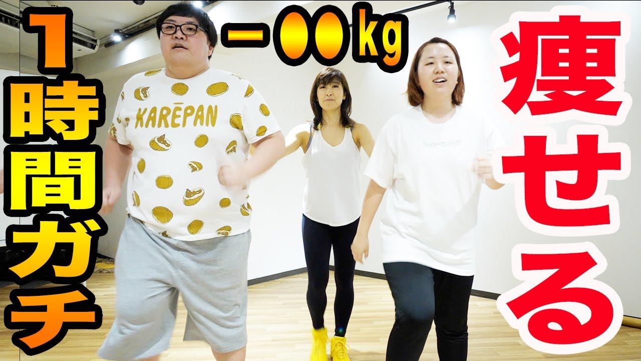 デカキン 体重