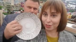 Много тарелок и других покупок