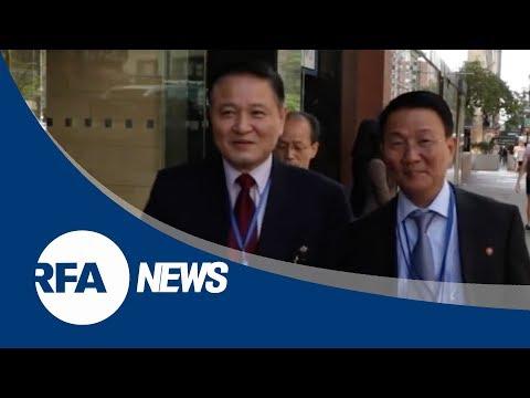 북한 외교관들의 뉴욕 생활