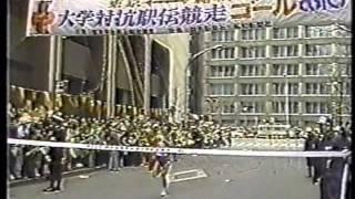 箱根駅伝(第64回・1988年)第2区 順天堂大学と大東文化大学の首位争い