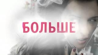 Сладкая жизнь 2 сезон 1 серия 25 05 2015